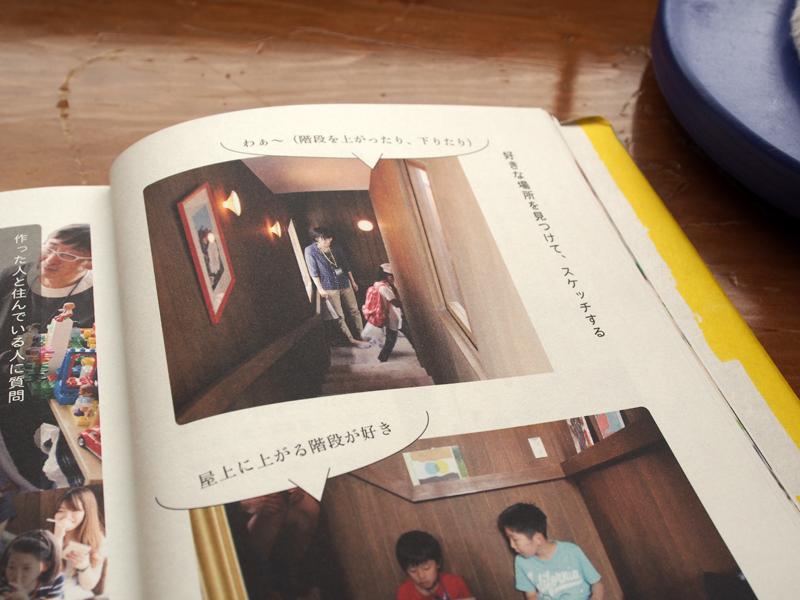 kodomo_juku_5
